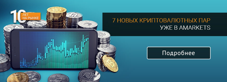 http://openskys.ru/wp-content/uploads/2016/03/forex-300x161.png