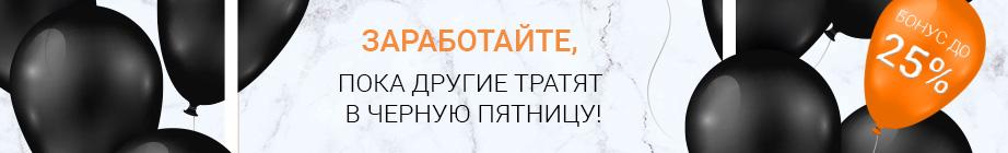 famarketsbonus