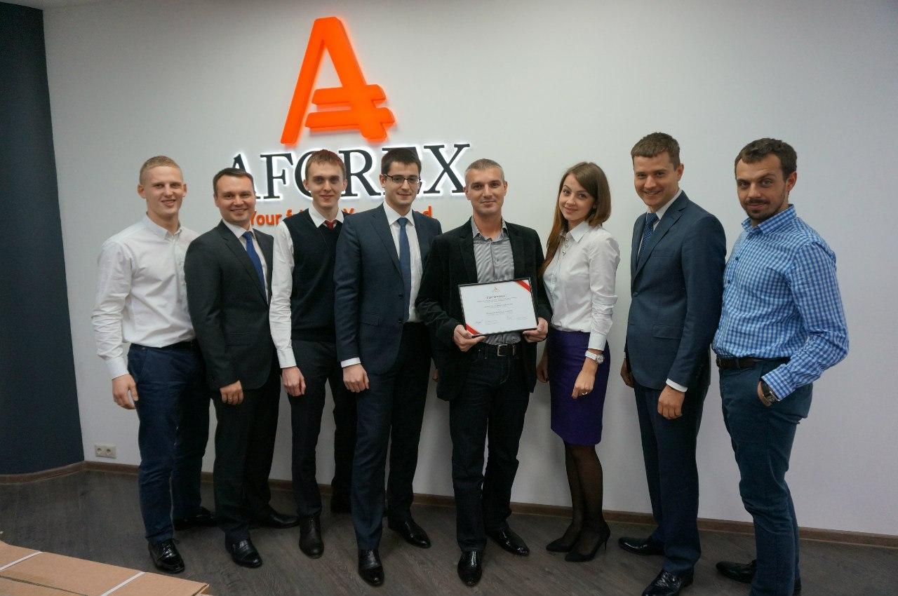 AMarkets подводит итоги конкурса партнеров 2013.