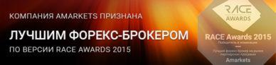 news_race-award-web_13-10-15