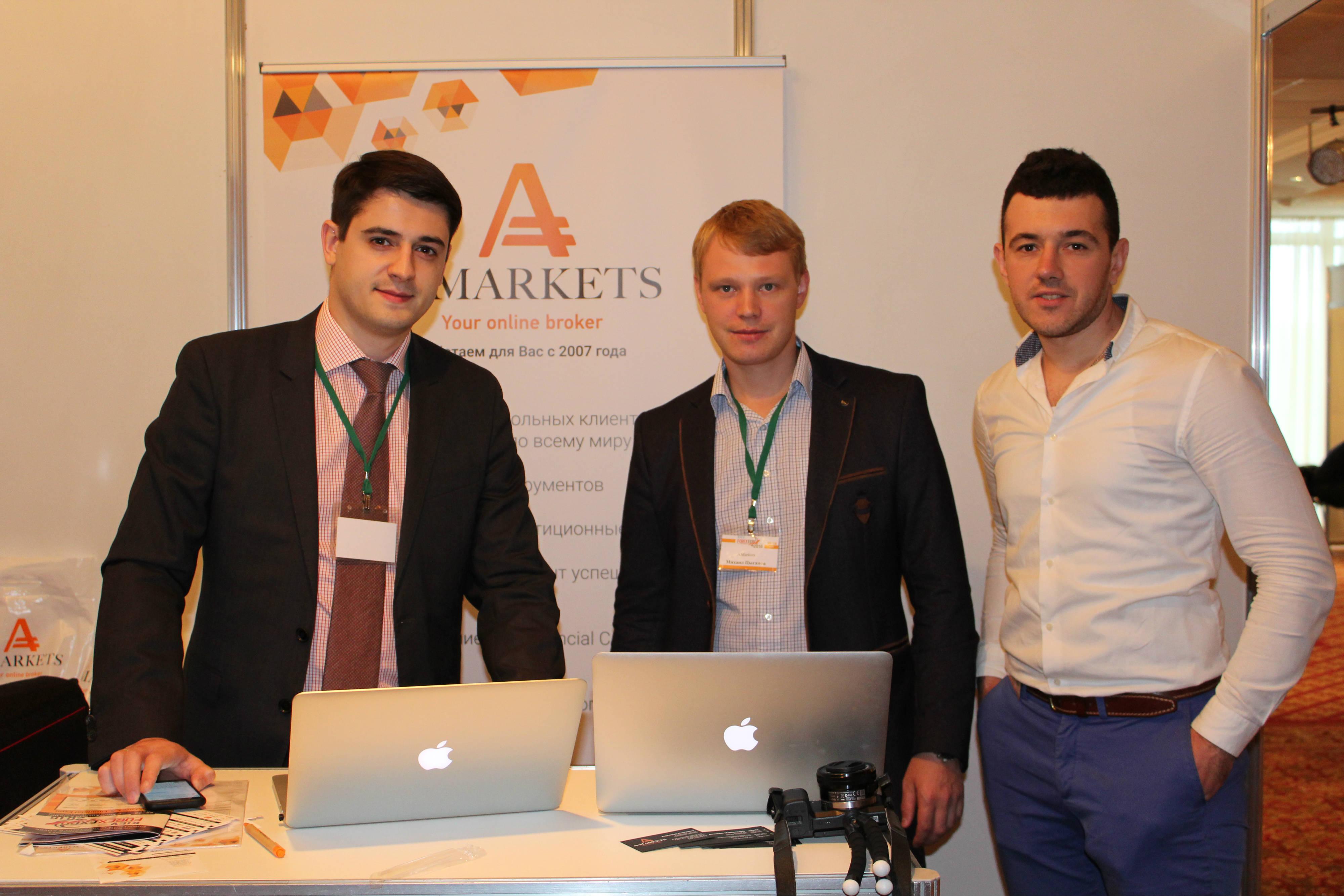 Конференция Forex Expo в Киеве
