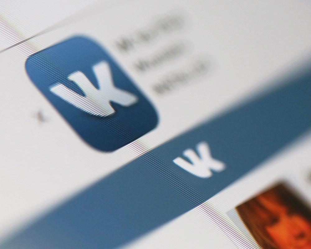Настройка ремаркетинга ВКонтакте
