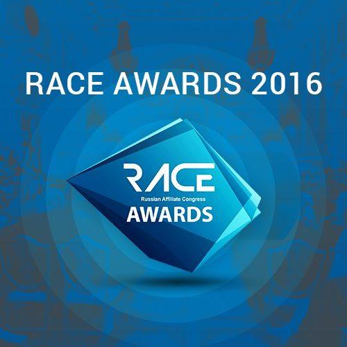 Поддержите AMarkets на голосовании Race Awards 2016