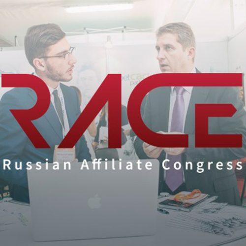 Конференция партнерского маркетинга RACE 2017
